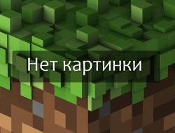 Modloader для Minecraft 1.5.2