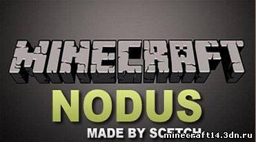 Чит Nodus для minecraft 1.5.2