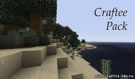 Текстуры CrafteePack [16x] для minecraft 1.5.1