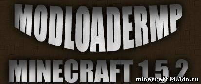 ModloaderMP для minecraft 1.5.2