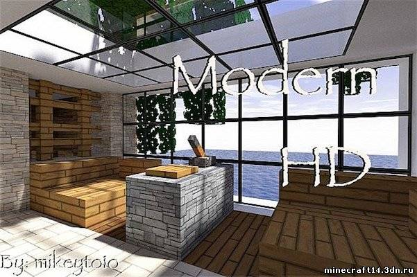 Текстуры Modern HD для Minecraft 1.5.2, 1.5.1