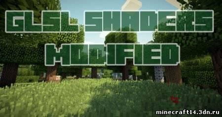 Мод Шейдеры для minecraft 1.5.2